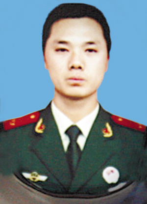 武警 女 上尉 证件 照片 07 新式 女 军装 证件 照片 ...