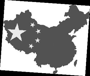 小记者 李子瑶 (市四小四年级) 建国63年了,我可爱的家乡