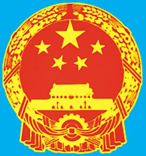 中国人口增长趋势图_中国人口增长比例