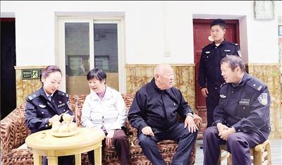 六届南阳市委第十一轮巡察公布反馈情况