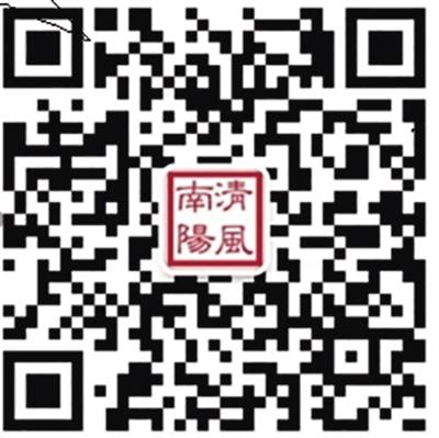 河南省专家组对镇平县艾滋病综合防治示范区工作进行复核