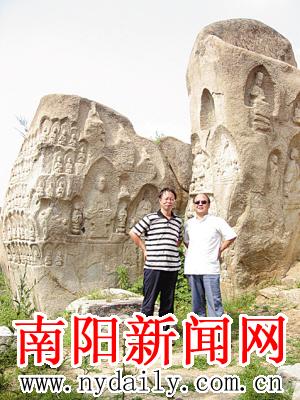 袁祖雨(左)和朋友一起在方城县小史店镇考察佛沟摩崖石刻.