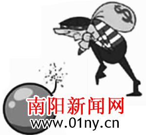 动漫 卡通 漫画 头像 300_277