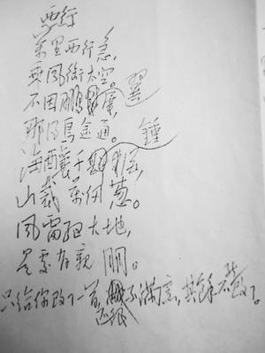 简笔画 手绘 书法 书法作品 线稿 300_399 竖版 竖屏